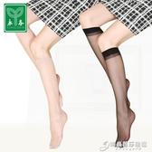5雙中筒中長肉絲襪女防勾絲超薄隱形半筒透明薄款短襪及膝襪 雙十二全館免運