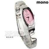 mono 拱弧型簡單時光氣質女錶 橢圓 防水手錶 學生錶 藍寶石水晶 不銹鋼 粉紅面 2667-318C粉