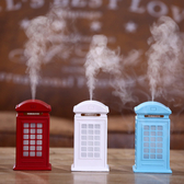 電話亭創意USB迷你加濕器復古桌面小型空氣加濕器 便攜車載噴霧器 深藏blue