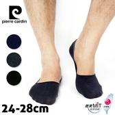 皮爾卡登 細針超低隱形棉質襪套 素面男款 腳跟止滑 台灣製