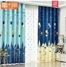 定制地中海城堡兒童房窗簾臥室清新男孩成品平面窗簾落地飄窗窗紗 寬2.0米 高2.7米 1片價格