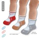 狐狸村傳奇 -鞋型短筒襪(紅/灰/咖 3色可選 ) 126元