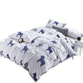 冬季珊瑚絨毯子法蘭絨毛毯宿舍學生加厚雙人單人保暖床單被子蓋毯