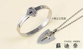 同心鎖情侶手鍊一對互鎖項鍊手鐲鎖鑰匙解心韓版情人節禮物送女友