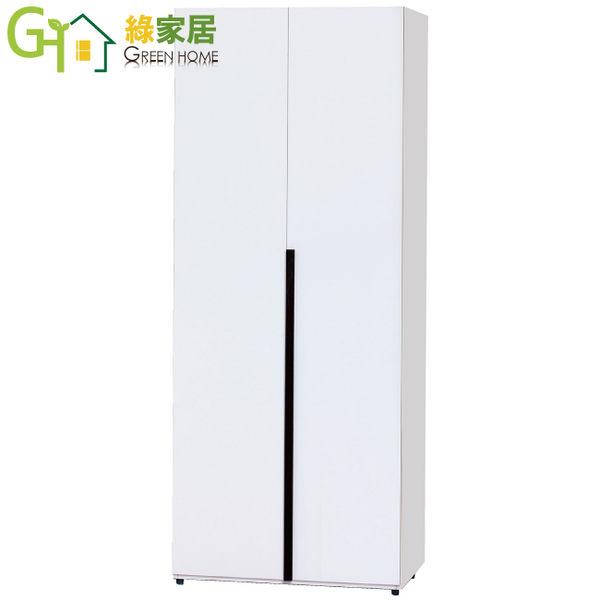 【綠家居】奧芬 時尚2.7尺白色開門式衣櫃(單吊桿+收納鐵籃+開放式層格)