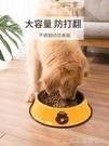 寵物碗狗碗狗盆大型犬防打翻大號不銹鋼狗狗食盆飯盆糧水碗中型寵物用品 【快速出貨】
