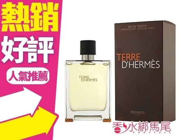 Hermes Terre D'Hermes 愛馬仕 大地 男性淡香水 100ml◐香水綁馬尾◐