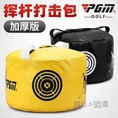 PGM !高爾夫打擊包 揮桿練習器 練習用品 練習包 ATF 魔法鞋櫃