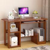 簡易桌子電腦桌電腦台式桌家用簡約經濟型書桌學生臥室學習寫字桌RM 免運快速出貨