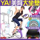 飛輪式磁控健身車飛輪車美腿機器材折疊腳踏自行單車X摺疊另售電動跑步機BIKE踏步機拉筋板臂力