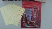 【曼斯特】一條根精油貼布(5片裝)