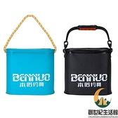 加厚EVA打水桶帶蓋釣魚桶可折疊桶活魚桶活魚箱魚護桶帶繩小魚桶【創世紀生活館】