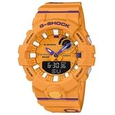 【CASIO】 G-SHOCK 突破極限計步藍芽雙顯錶-濃郁黃(GBA-800DG-9A)