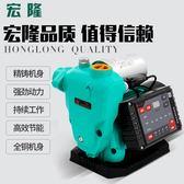 過濾器水泵-宏隆多功能變頻恒壓冷熱水全自動自吸泵家用加壓自來水增壓泵新年免運特惠