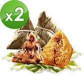 【樂活e棧 】-潘金蓮素食嬌粽子+三低健康素食素滷粽(6顆/包,共2包)