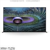 SONY索尼【XRM-75Z9J】75吋聯網8K電視