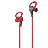 AIWA 愛華 EB602 無線藍芽入耳式音樂通話耳機