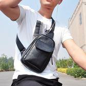 袋鼠男士胸包韓版包包休閒日韓男包單肩包斜挎包青年小包PU皮背包