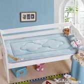 可訂做兒童幼兒園床墊嬰兒午睡墊褥小床褥冬夏兩用床墊被60*120igo   蜜拉貝爾