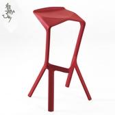 北歐設計師簡約現代鯊魚塑料高腳凳酒吧椅子咖啡廳奶茶店創意家用ATF 青木鋪子