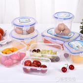 長方形塑料保鮮盒透明微波爐圓形水果沙拉碗密封便當可愛食品便攜   草莓妞妞