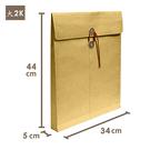 大2K附繩立體牛皮公文袋/ 文件袋(直式)7LT202 34*44*5cm