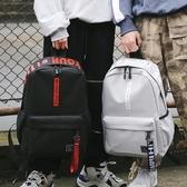 後背包後背包男韓版休閒百搭校園高中學生書包潮牌時尚簡約旅行背包女 聖誕節