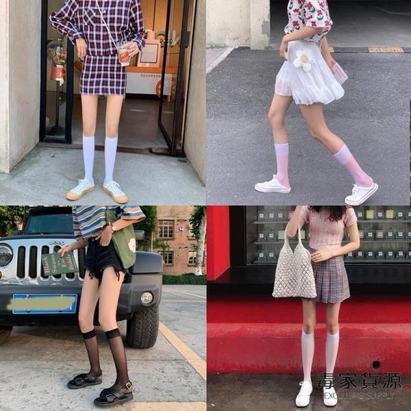 3雙裝 白色小腿襪薄款透明潮日系襪子女中筒半筒絲襪短【毒家貨源】