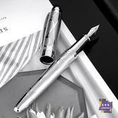 鋼筆 鋼筆成人練字筆送禮用書法銥金筆學生專用男女鋼筆辦公用刻字 2色