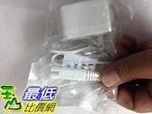 [美國直購 ShopUSA] Waterpik 無線 手持式變壓器 Waterpik 雙孔型  for Transformer Kit WP-450 & WP-360 WAT 20016381