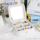 首飾盒首飾收納盒耳釘戒指盒便攜式皮質飾品盒日本公主簡潔禮物女 美芭