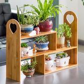 桌面辦公室飄窗多層花架客廳多功能收納置物架多肉植物小花架子WY