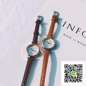 手錶 冷淡風手錶氣質森繫女生高中學生韓版簡約復古小表盤美國英國小眾 歐歐流行館