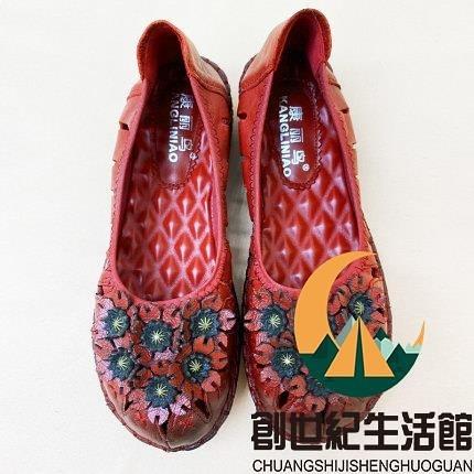 夏季媽媽鞋涼鞋真皮軟底平底中老年人舒適女中年透氣洞洞皮鞋50歲【創世紀生活館】