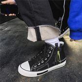 新品-帆布鞋2019新款超火的高筒帆布鞋男鞋子側拉鏈休閒學生板鞋 【时尚新品】