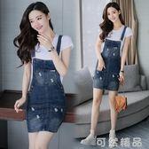 破洞牛仔背帶裙女夏季新款韓版大碼學生顯瘦黑色連衣裙   可然精品鞋櫃