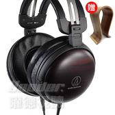 【曜德 送原木耳機架】鐵三角 ATH-AWKT 黑檀木 小羊皮耳罩式耳機