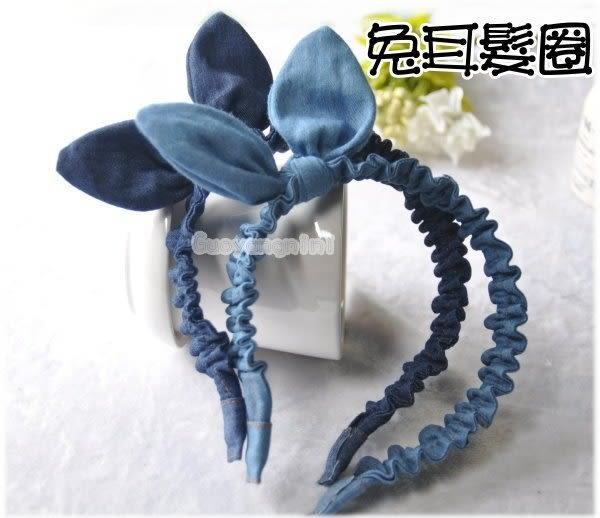 果漾妮妮 高檔韓國款牛仔系列兒童髮箍/公主髮圈/親子髮飾/兔耳/大人也可戴【C8666】