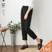 老爺褲 基本款素黑鬆緊哈倫褲-BAi白媽媽【160933】
