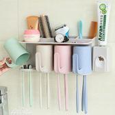 吸壁式牙刷架洗漱套裝壁掛牙刷架漱口杯吸盤式刷牙杯自動擠牙膏器『夢娜麗莎精品館』