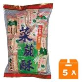 旭成 菜脯酥 396g (5入)/箱【康鄰超市】