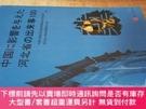 二手書博民逛書店河北影響中國的一百件事罕見日文Y372353 本書 外文 出版2016