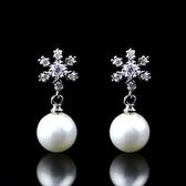 耳環 925純銀 鑲鑽-經典氣質生日情人節禮物女飾品73hz2【時尚巴黎】