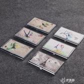 名片盒簡約超薄商務名片盒女士創意個性高檔名片夾訂製男式不銹鋼金屬隨身卡片盒伊芙莎