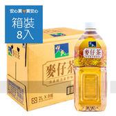 【悅氏】麥仔茶2000ml ,8 瓶箱,平均單價39 38 元