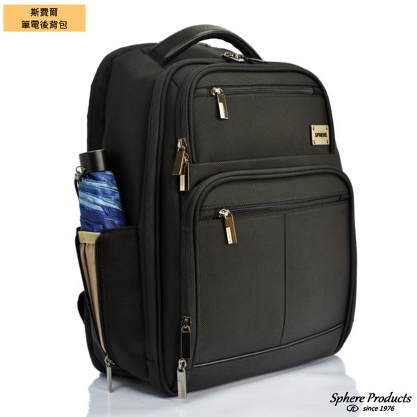 後背包 筆電收納 商務後背包 公事後背包 DC7016-BL 黑色 Sphere 斯費爾專賣
