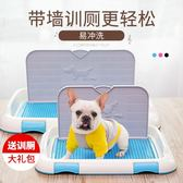 泰迪狗廁所小號小型犬金毛大號狗便盆中型大型犬狗狗尿盆寵物用品