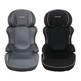 Carousel 3-12成長型安全座椅/汽座(金屬灰/個性黑)[衛立兒生活館]
