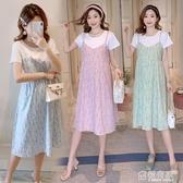 孕婦裝夏天裙子2020新款時尚假兩件套裝上衣潮辣媽個性夏裝洋裝