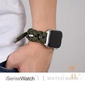 適用蘋果手表iwatch錶帶時尚applewatch戶外尼龍編織麻繩【橘社小鎮】